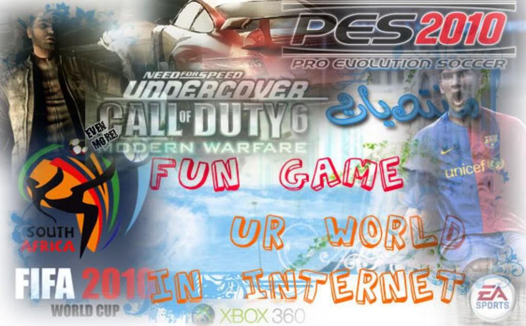 منتديات fun game
