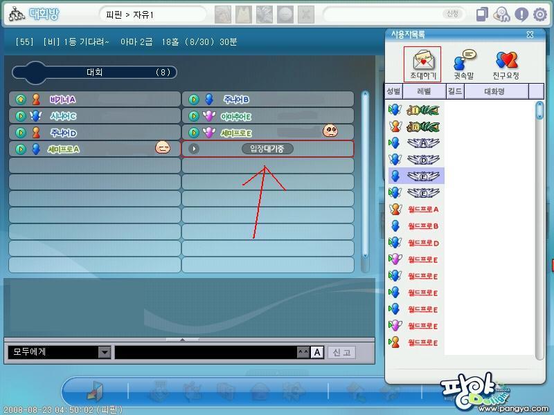 http://i57.servimg.com/u/f57/11/77/96/00/invit11.jpg
