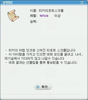 http://i57.servimg.com/u/f57/11/77/96/00/objet10.jpg