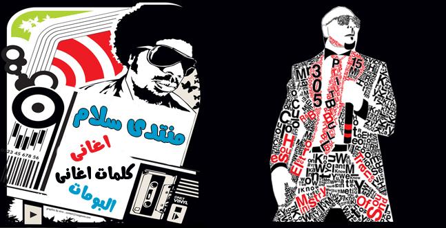 www.mazekat.com
