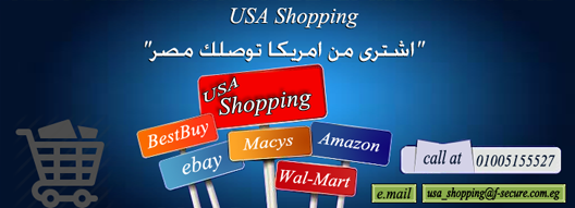 usa-shopping a10.png