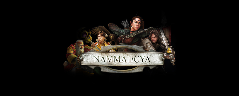 Namma Ecya