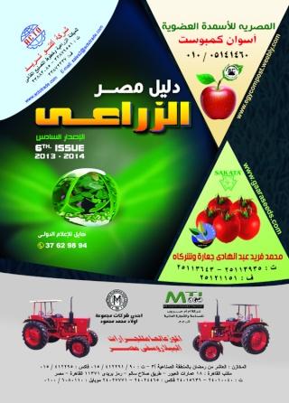 http://i57.servimg.com/u/f57/14/24/78/30/cover11.jpg