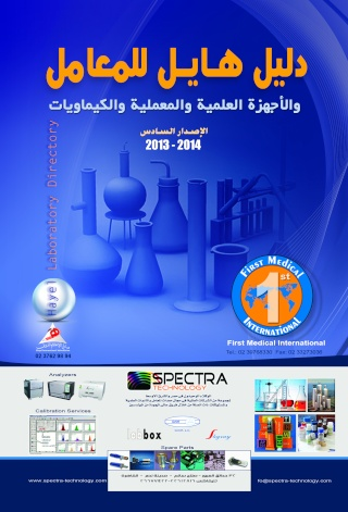 http://i57.servimg.com/u/f57/14/24/78/30/cover_11.jpg