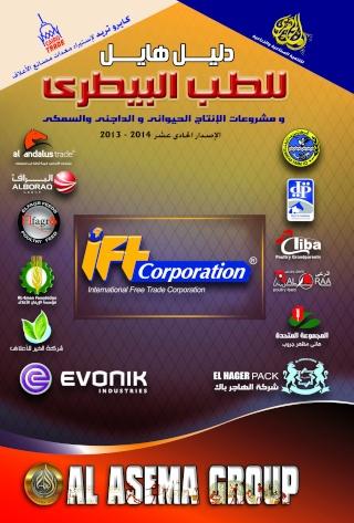 http://i57.servimg.com/u/f57/14/24/78/30/cover_12.jpg