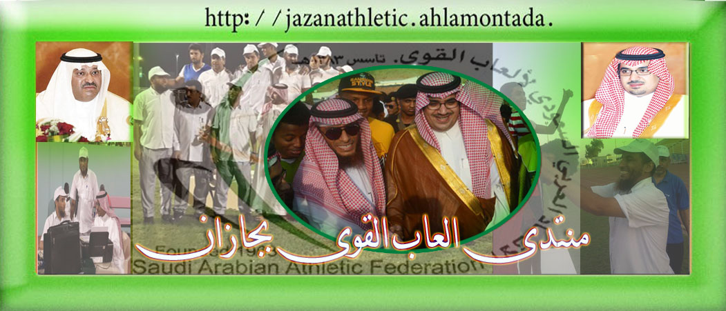 www.jazanathletic.com