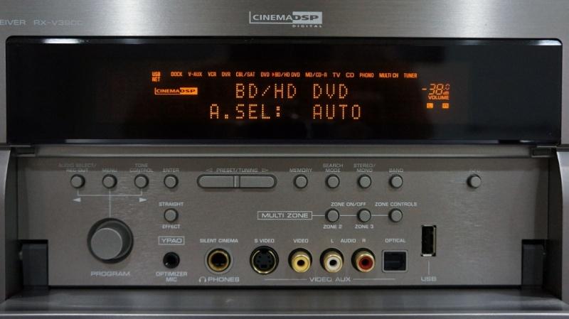 Yamaha Rx V  For Sale