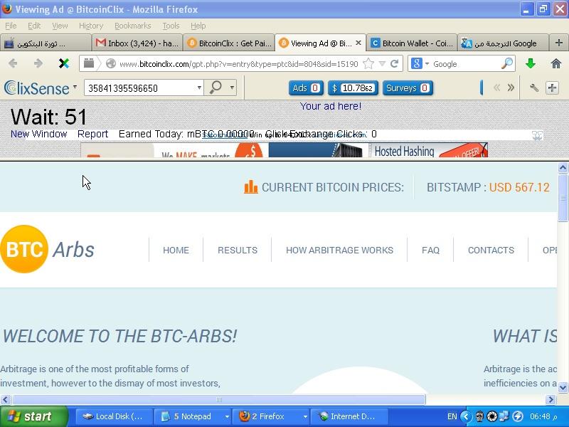 ثورة البتكوين الجديدة Bitcoin 7_bmp10.jpg