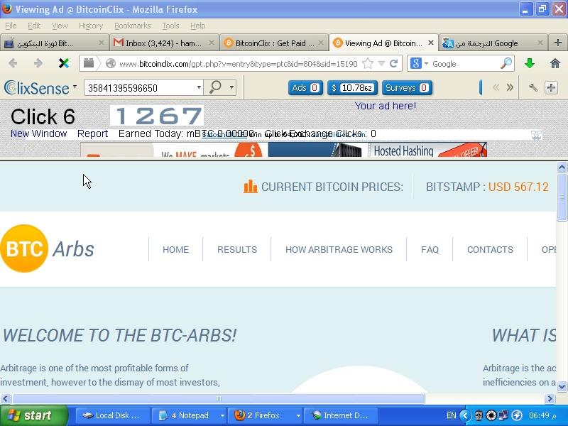 ثورة البتكوين الجديدة Bitcoin 8_bmp10.jpg