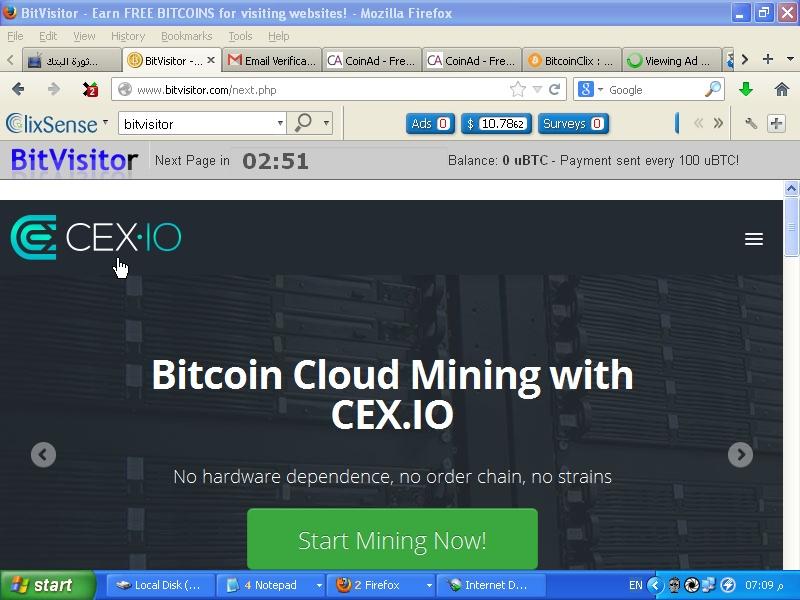 ثورة البتكوين الجديدة Bitcoin 9_bmp10.jpg