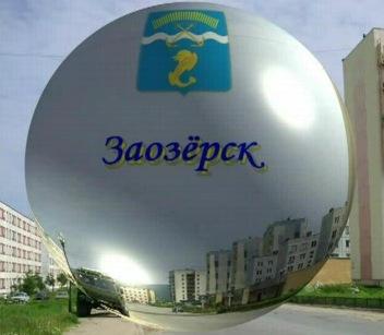 ForumZaozerska.com