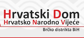 HNV Brcko