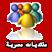 http://i57.servimg.com/u/f57/15/84/31/02/00412.png