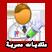 http://i57.servimg.com/u/f57/15/84/31/02/01510.png