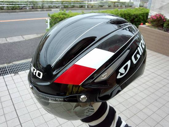 Vds Giro Air Attack Shield Noir Taille S 130e Onlinetricom