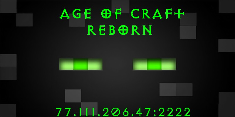 [Minecraft] Age of Craft