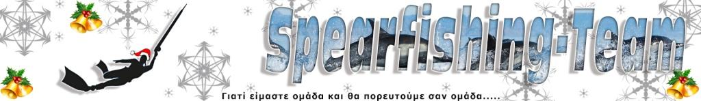 www.spearfishing-team.com