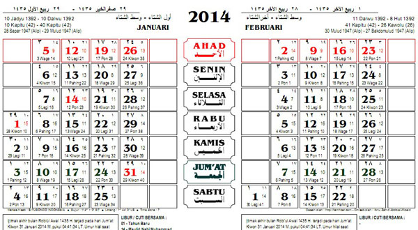 keterangan kalender a kalender hijriyah qomariyah hijri lunar calendar