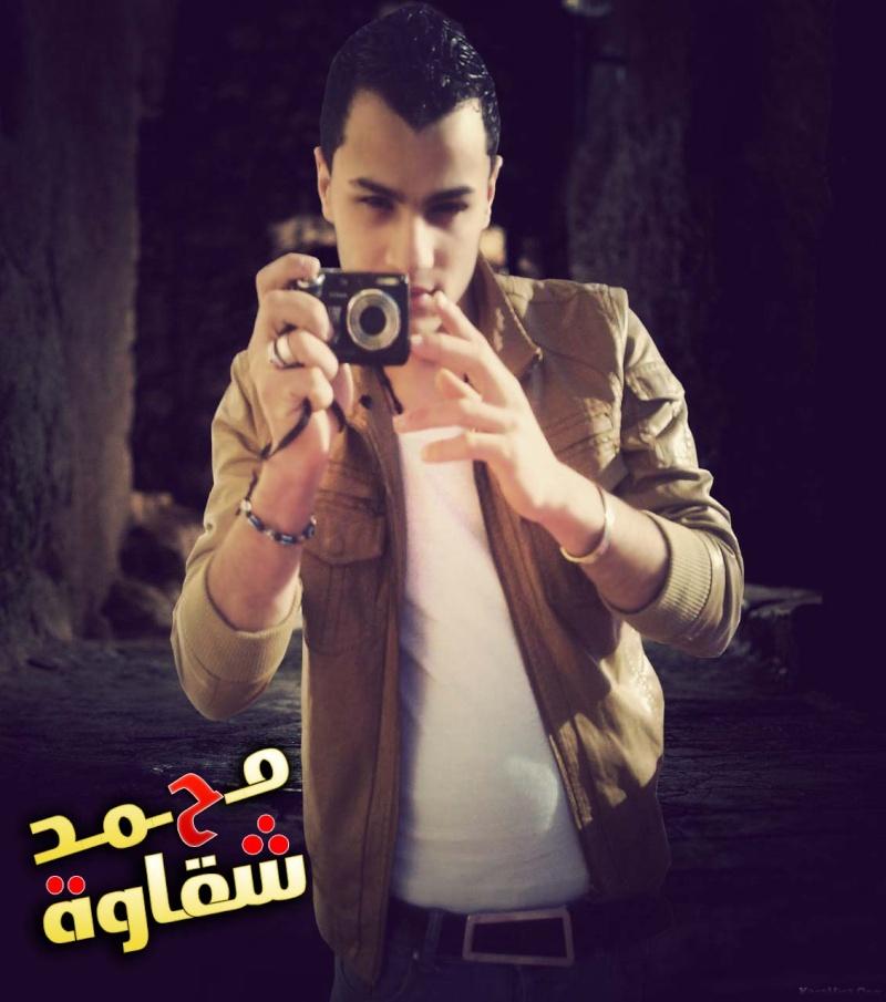 حصريا مهرجان قبلتها غناء محمد