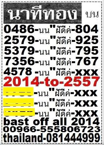 333 x 464 jpeg 49kB, ... Of Calendar Numbers To 31/page/2 | Search ...