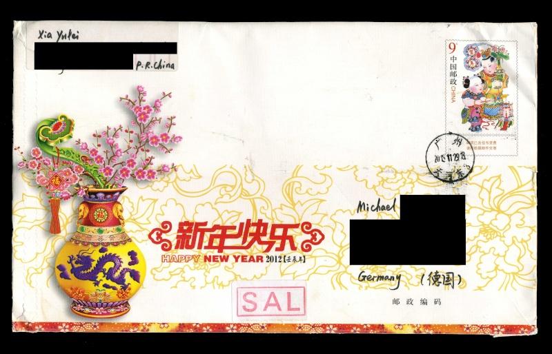 china_10.jpg