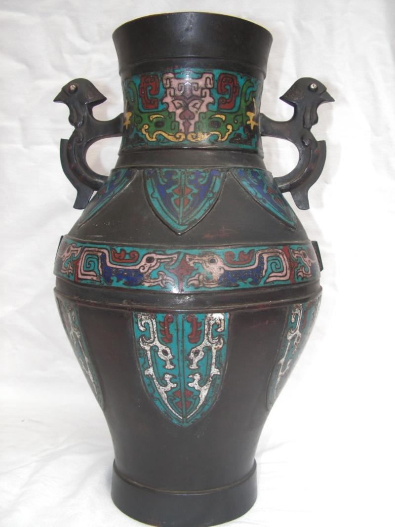 vase japonais de l 39 ere meiji marque apocryphe. Black Bedroom Furniture Sets. Home Design Ideas
