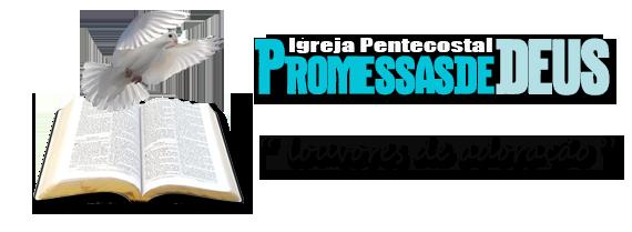 Lançamentos Gospel 2013 / 2014 Download Promessas de Deus