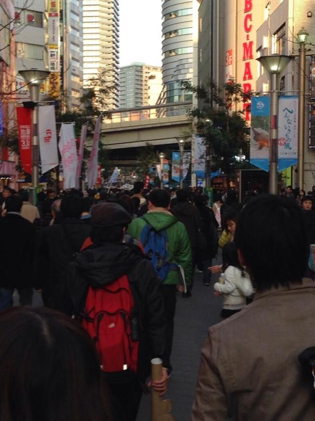 Manifestation antifasciste à Tokyo le 16/3