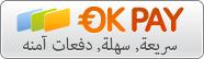 برنامج بونص الاحالة okpay but510.png