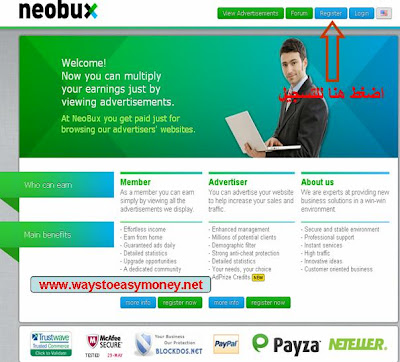التسجيل شركه neobux الربحيه ooo_ou10.jpg