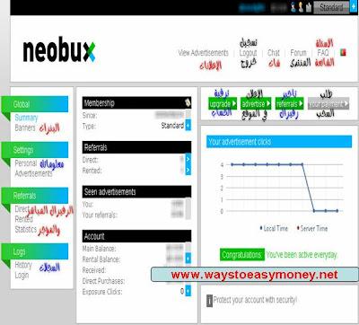 التسجيل شركه neobux الربحيه ooo_ou16.jpg