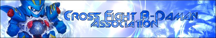 Cross Fight B-Daman Association