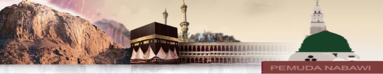 TERRE ISLAM