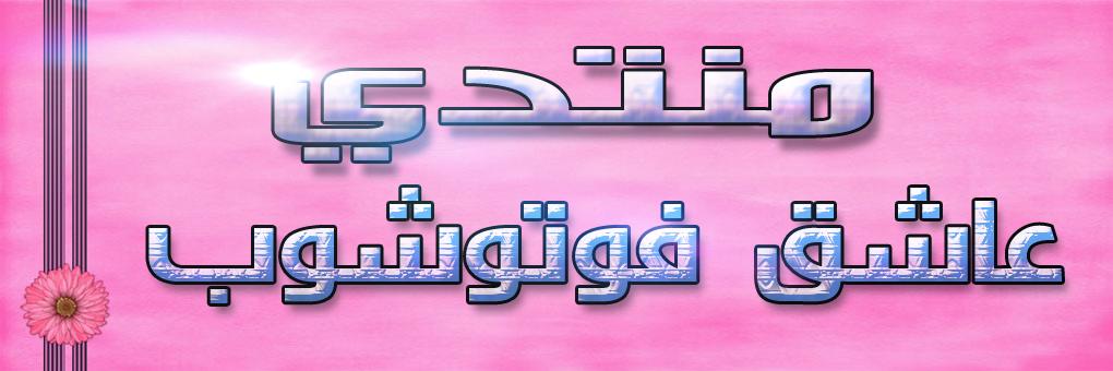 إكتشف الإسلام