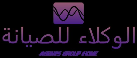 فروع مراكز خدمة سامسونج في مصر
